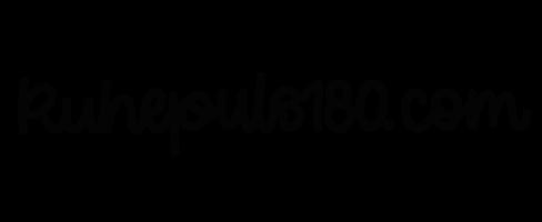 ruhepuls180